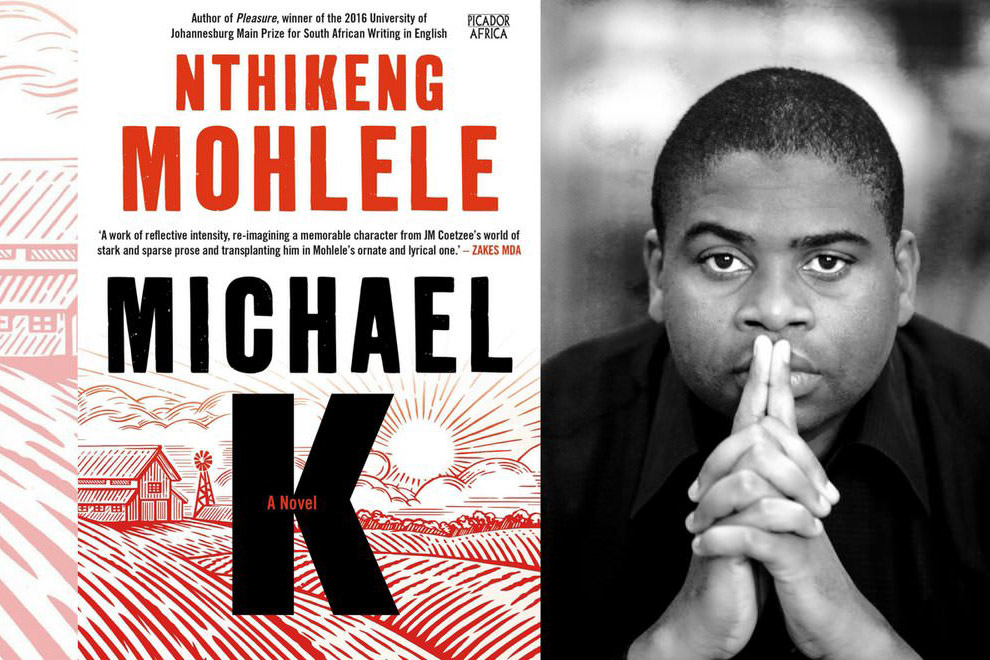 His Michael K by Nthikeng Mohlele